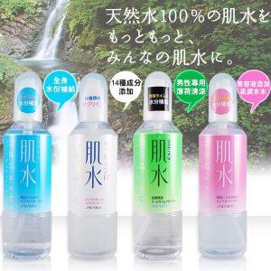 Review xịt khoáng shiseido hadasui Nhật Bản